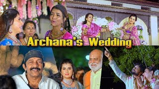 Actress Archana Wedding Video | Dr.Rajasekhar | Omkar | Lakshmi Manchu - IGTELUGU