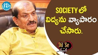 Fisherman & Tribals are isolated from Main Society - Dr Dasari Sreenivasulu | Dil Se with Anjali - IDREAMMOVIES