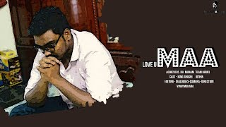 LOVE U MAA | TELUGU SHORTFILM 2018 | C5|ACHIEVERS RA MANAM - YOUTUBE