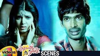 Attarintiki Daredi Telugu Movie | Samantha Gets Kidnapped by Dhanraj | Pawan Kalyan | Trivikram - MANGOVIDEOS