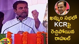 Rahul Gandhi slammed KCR for supporting Modi Govt in the Centre |RahulGandhi Full Speech |Mango News - MANGONEWS