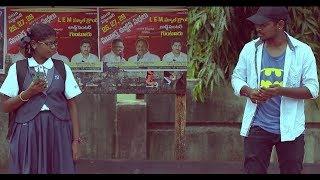 Tracker - Latest Telugu Short Film 2018 - YOUTUBE