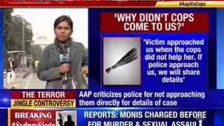 AAP: Victimized by cops high handedness - NEWSXLIVE
