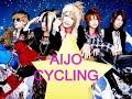 Aijo Cycling
