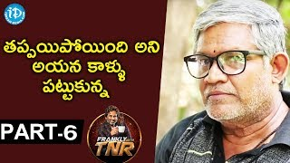 Tanikella Bharani Exclusive Interview PART 6 || Frankly With TNR || Talking Movies With iDream - IDREAMMOVIES