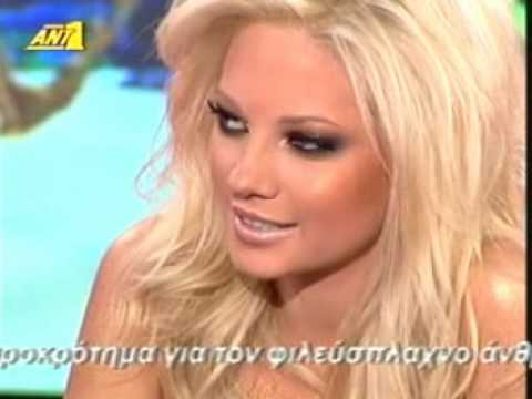 tzoulia αλεξαντρατου τζουλια julia alexantratou ola themos greek tv anastasiadis