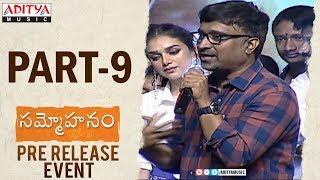 Sammohanam Pre-Release Event Part 9 | Sudheer Babu, Aditi Rao Hydari - ADITYAMUSIC