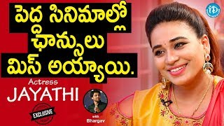 Lachi Actress Jayathi Exclusive Interview || Talking Movies With iDream - IDREAMMOVIES