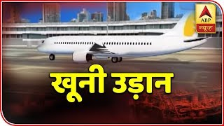 Master Stroke: Major negligence by Jet Airways crew; passengers suffer through nose, ear b - ABPNEWSTV