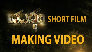 Yuddham Telugu Short Film  Making || C24 Frames || Directed by Shankar - YOUTUBE