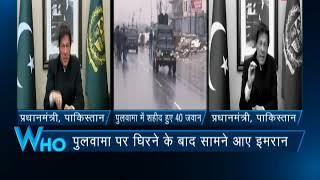 If India strikes, Pakistan will retaliate: Imran Khan - ZEENEWS