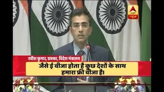 Jan Man: MEA to probe how Khalistani terrorist got Indian visa - ABPNEWSTV