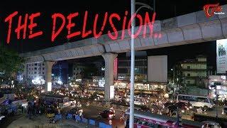 The Delusion.. But Not   Telugu Short Film 2018   By Harish Gunda - YOUTUBE
