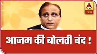 After Yogi & Mayawati, EC acts tough on Azam Khan, Maneka Gandhi - ABPNEWSTV