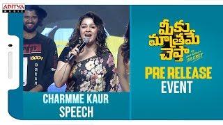 Charmme Kaur Speech  @ Meeku Maathrame Cheptha Pre Release Event - ADITYAMUSIC