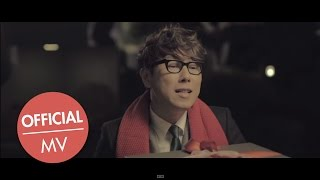 Yoon Jong Shin – Merry Christmas Only You
