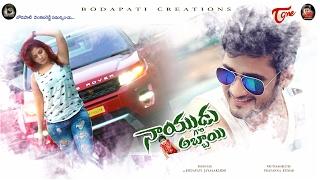 Nayudu Gari Abbayi | New Telugu Short Film 2017 | Directed by Prasanna Kumar | #TeluguShortFilms - TELUGUONE