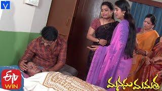 Manasu Mamata Serial Promo - 18th January 2020 - Manasu Mamata Telugu Serial - MALLEMALATV