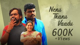 Nenu Thanu Vaadu - New Telugu Short Film 2017 - YOUTUBE