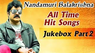 NANDAMURI BALAKRISHNA All Time Super Hit Songs JUKEBOX  2 | ఆనాటి మధుర గీతాలు - RAJSHRITELUGU