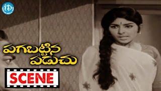 Pagabattina Paduchu Movie Scenes - Sharada Releases From Jail || Anjali Devi || Gummadi - IDREAMMOVIES