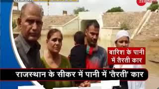Morning Breaking: Car falls in gutter in Rajasthan's Sikar; 5 rescued - ZEENEWS