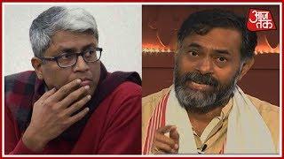 स्वतंत्रता दिवस पर AAP से आजाद हुए आशुतोष..! योगेंद्र यादव ने क्या कहा इसपर - AAJTAKTV