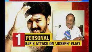 Mersal row: Film fraternity comes out in support of producers - NEWSXLIVE