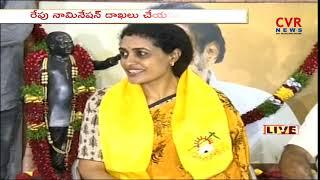 మీడియా ముందుకు నందమూరి సుహాసిని | Nandamuri Suhasini Press Meet | Kukatpally constituency | CVR News - CVRNEWSOFFICIAL