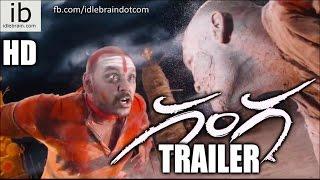 Raghava Lawrence's Ganga trailer - idlebrain.com - IDLEBRAINLIVE