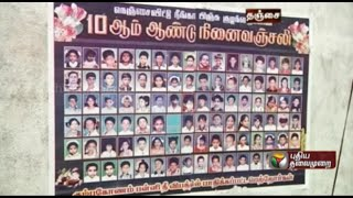 Final verdict of Kumbakonam school fire accident tomorrow