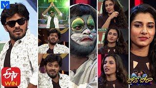 Pove Pora Latest Promo - 7th December 2019 - Poove Poora Show - Sudheer,Vishnu Priya - Mallemalatv - MALLEMALATV