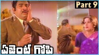 Super Star Krishna Superhit Telugu Movie AGENT GOPI   Part 9   Krishna Jayapradha - RAJSHRITELUGU