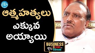 GBK Rao About Why People Commit Suicide || Business Icons With iDream - IDREAMMOVIES