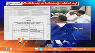 Congress Announce Third List Of MLA Candidates | Telangana Assembly Elections 2018 | iNews - INEWS