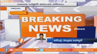 Gudur Sensational Verdict On Drunk & Drive Case | 3 Days Jail To 36 Members | iNews - INEWS