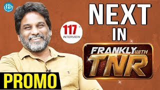 Next In Frankly With TNR #117 - Promo || Talking Movies With iDream - IDREAMMOVIES