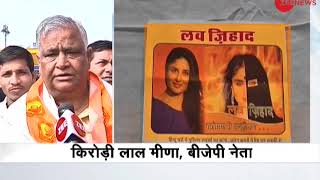 Know about this controversial book fair in Jaipur   जयपुर में विवादों का मेला - ZEENEWS