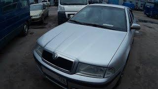 Выбираем б\у авто Skoda Octavia (бюджет 250-300 тр)
