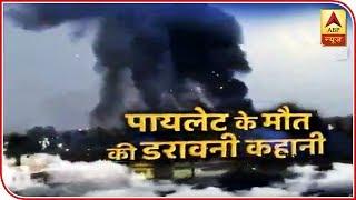 TRAGIC story of a pilot's death | Sansani - ABPNEWSTV