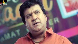 Gullu Dada Comedy Scenes Back to Back | Vol 3 | Hyderabadi Comedy | Sri Balaji Video - SRIBALAJIMOVIES