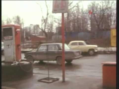 Прошлое: Документальные репортажи из СССР