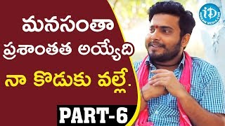 Jabardasth Comedians Getup Seenu and Kirak RP Interview Part #6 || Talking Movies With iDream - IDREAMMOVIES