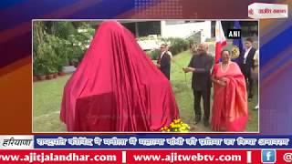 video : राष्ट्रपति कोविंद ने मनीला में महात्मा गांधी की प्रतिमा का किया अनावरण