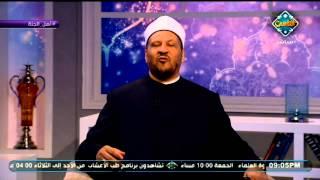 بالفيديو.. «مستشار المفتى» يوضح أهم صفات «أهل الجنة» وهم بداخلها