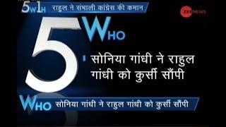 5W1H: Sonia Gandhi transfers Congress' leadership to Rahul Gandhi - ZEENEWS