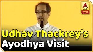 Breaking: Uddhav Thackeray to visit Ayodhya on Nov 25 - ABPNEWSTV