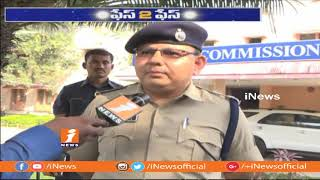 High Security Imposed Nizamabad For Polling | Police Commissioner Kartikeya F2F | iNews - INEWS
