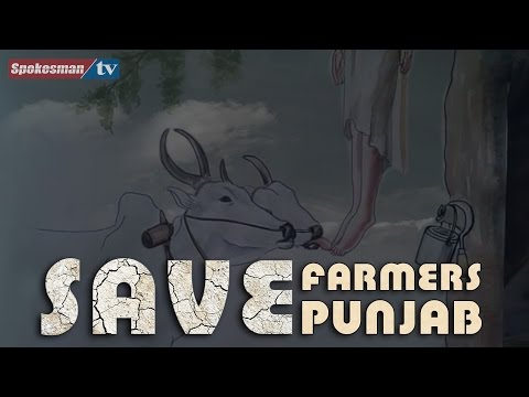 <p>Save Farmers Save Punjab</p>