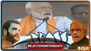 Elections 2019: PM Modi In Karnataka: मजबूर सरकार क्या होती है देखना है तो Bengaluru को देखो - INDIATV